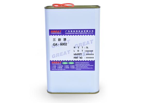 GA-6002 水性三防胶