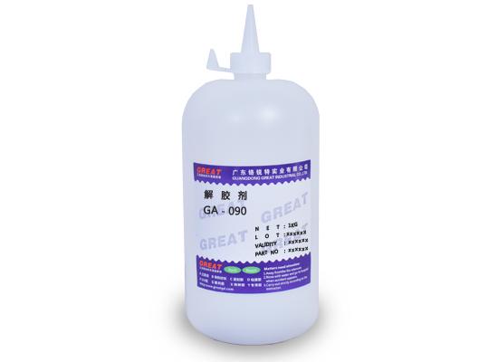 GA-090 解胶剂