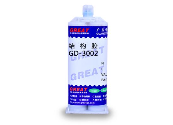 GD-3002 结构胶